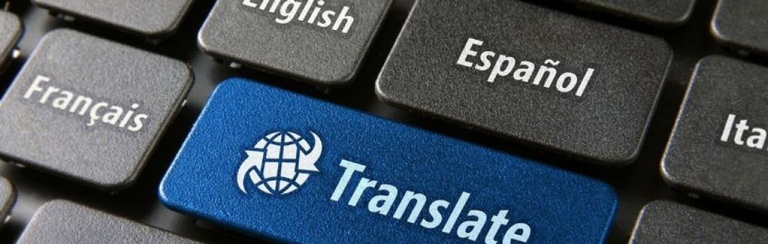 Perché Tradurre il Curriculum Vitae in Inglese